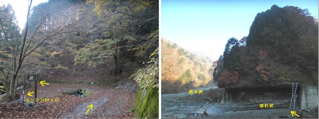 丹沢を歩く50蛭ケ岳: 名古木やま便り