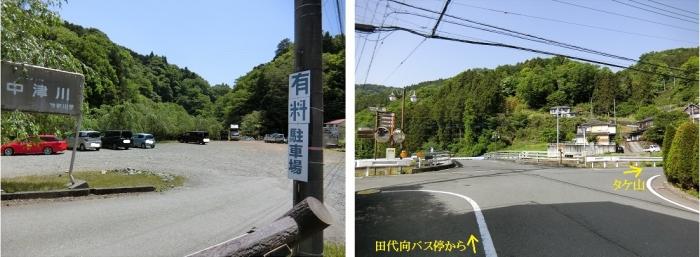 Photo_20200514190001
