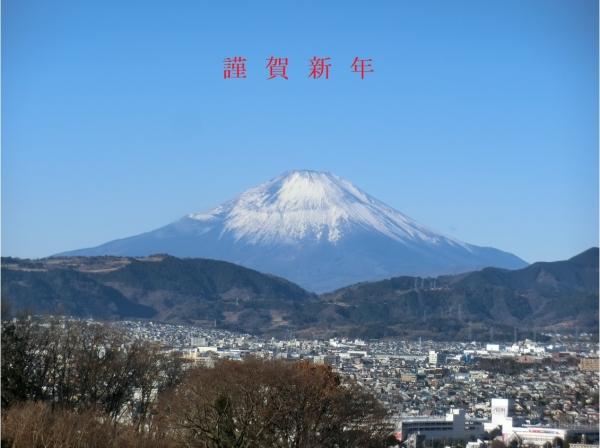Photo_20210101125401